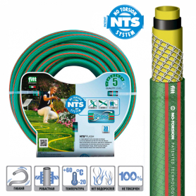 Поливочный шланг NTS Flash 13мм (1/2'), 50м, Аквапульс фото