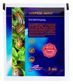 Инсектицид Оперкот Акро, 2мл фото