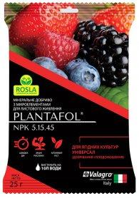 Комплексное минеральное универсальное удобрение для ягодных культур, Plantafol (Плантафол), 25г, NPK 5.15.45, TM ROSLA (Росла) фото