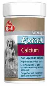 Витамины для собак с кальцием 8in1 Excel Calcium, 155табл. фото