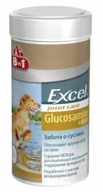 Витамины для собак 8in1 Excel Glucosamine MSM, 55табл. фото