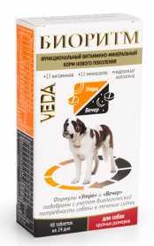 Витаминно-минеральная добавка для собак крупных пород Биоритм, 48табл., Veda фото