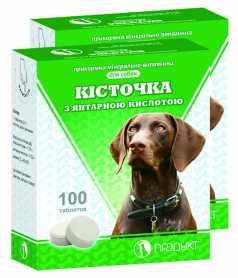 Витамины для собак Косточка с янтарной кислотой, 100 табл., Продукт фото