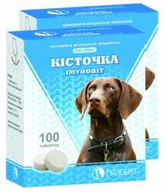 Витамины для собак Косточка Иммуновит, 100 табл., Продукт фото