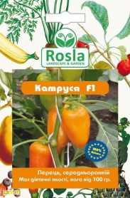 Семена перца Катюша F1, 15шт, Semco Junior, Черногория, Семена TM ROSLA (Росла), до 2019 фото