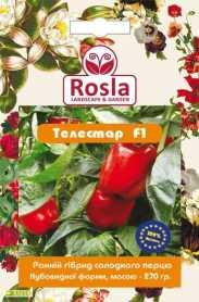 Семена перца Телестар F1, 8шт, Nickerson-Zwaan, Голландия, Семена TM ROSLA (Росла), до 2019 фото