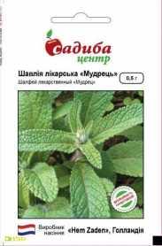 Семена шалфея Мудрец, 0.5г, Hem, Голландия, Садиба Центр, до 2019 фото