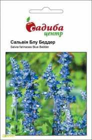 Семена сальвии Блу Беддер, синяя, 0.5г, Hem, Голландия, Садиба Центр, до 2019 фото