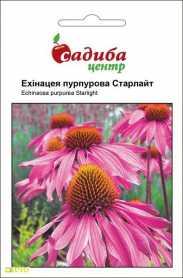 Семена эхинацеи пурпурной Старлайт, 0.1г, Hem, Голландия, Садиба Центр, до 2019 фото