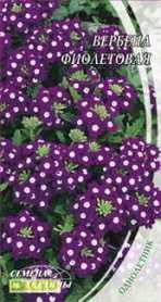 Семена вербены фиолетовой, 0.1г, Семена Украины, до 2019 фото