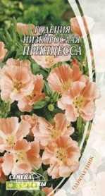 Семена годеции низкорослой Принцесса, 0.3г, Семена Украины, до 2019 фото