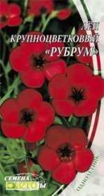Семена льна крупноцветкового Рубрум, 0.5г, Семена Украины, до 2019 фото