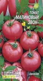 Семена томата Малиновый звон, 0.2г, Семена Украины, до 2019 фото