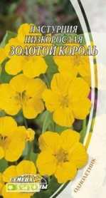 Семена настурции Золотой король, 1.5г, Семена Украины, до 2019 фото