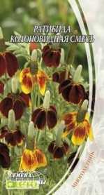 Семена ратибиды колоновидной смесь, 0.2г, Семена Украины, до 2019 фото
