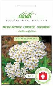 Семена тысячелистника обыкновенного, 0.5г, Satimex, Германия, Професійне насіння, до 2019 фото