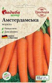 Семена моркови Амстердамская, 2г, GSN Semences, Франция, семена Садиба Центр Традиція фото
