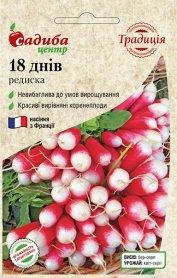Семена редиса 18 дней, 3г, GSN Semences, Франция, семена Садиба Центр Традиція фото