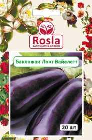 Семена баклажана Лонг Вайлет, 20шт, RemSeeds, Италия, Семена TM ROSLA (Росла), до 2019 фото