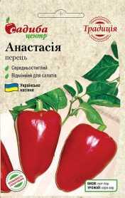 Семена перца Анастасия, 0.3г, Украина, семена Садиба Центр Традиція фото