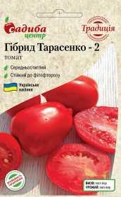 Семена томата Гибрид Тарасенко 2, 0.1г, Украина, семена Садиба Центр Традиція фото
