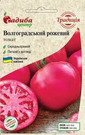 Семена томата Волгоградский розовый, 0.1г, Украина, семена Садиба Центр Традиція фото