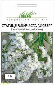Семена кермека Выемчатый белый, 0.1г, Hem, Голландия, Професійне насіння, до 2019 фото