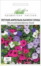 Семена петунии ампельной Балкон смесь, 0.2г, Hem, Голландия, Професійне насіння, до 2019 фото
