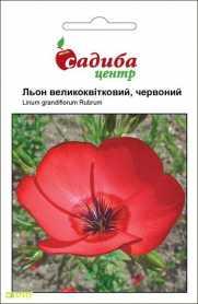 Семена льна крупноцветкового красного, 0.5г, Hem, Голландия, Садиба Центр, до 2019 фото