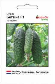 Семена огурца Бетина F1, 10шт, Nunhems, Голландия, семена Садиба Центр фото