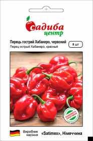 Семена перца острого Хабанеро, красный, 8шт, Satimex, Германия, семена Садиба Центр фото