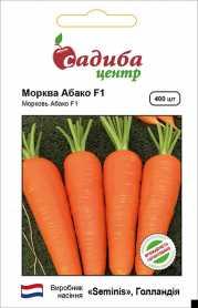 Семена моркови Абако, 400шт, Seminis, Голландия, семена Садиба Центр фото