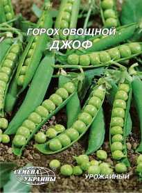 Семена гороха овощного Джоф, 20г, Семена Украины фото