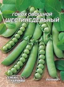 Семена гороха овощного Шестинедельный, 20г, Семена Украины фото