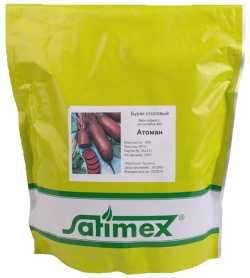 Семена свеклы столовой Атаман, 0,5 кг, Satimex,  Германия, Садиба Центр фото