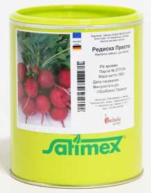 Семена редиса Престо, 0,5 кг, Satimex, Германия, Садиба Центр фото