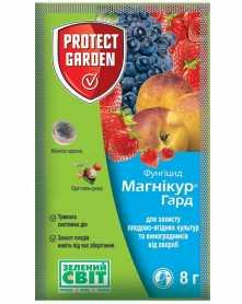 Фунгицид Магникур Гард, 8г, Protect Garden фото