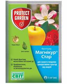 Фунгицид Магникур Стар, 5мл, Protect Garden фото