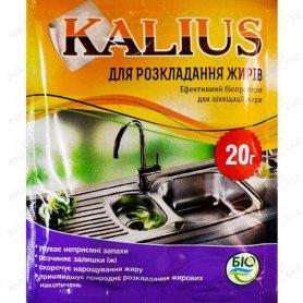 Биопрепарат для разложения жиров Калиус, 20 гр фото