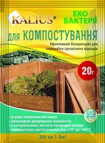 Средство для компоста Калиус, 20 гр фото