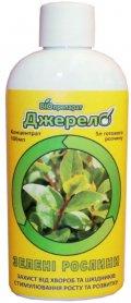 Биопрепарат для защиты зеленых растений Джерело, 100мл фото