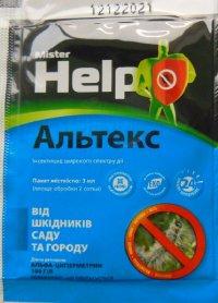 Инсектицид Альтекс к.е., 3 мл. фото