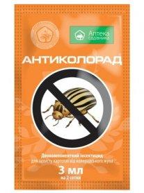 Инсектицид Антиколорад, 3мл фото