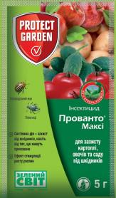 Инсектицид Прованто Макси, 5г, Protect Garden фото