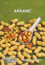 Семена Арахиса, 20г, Семена Украины, 158800 фото
