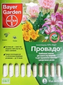 Инсектицид Провадо 2.5 ПР, 20г, Bayer (Байер) фото