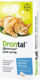 Дронтал д/котов табл. фото