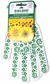 Перчатки женские с ПВХ (зеленый рисунок), 620 фото