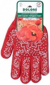 Перчатки женские с ПВХ (розовый рисунок), 622 фото