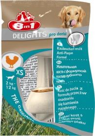 Кость для чистки зубов с мясом 8 в 1  XS 1 шт (поштучно) фото